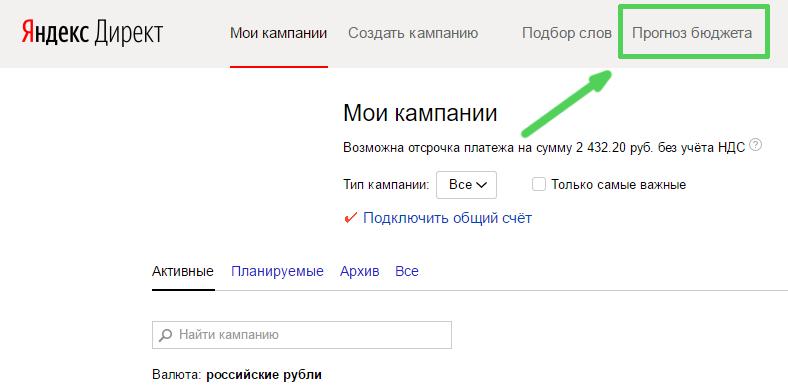 Заказать контекстную рекламу в яндексе цена за один переход реклама в интернете гомель